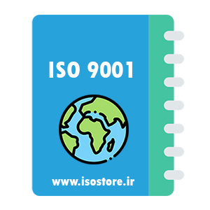 ISO 9001 file